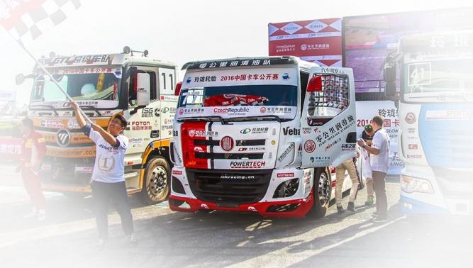 Mistrovský titul z čínského šampionátu v truck racingu!