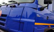 Kopřivnická TATRA TRUCKS podepsala smlouvu na licenční výrobu těžkých nákladních vozidel v Číně